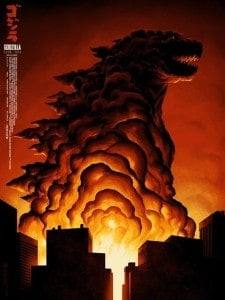 BN Godzilla win t shirt on Facebook 225x300 Is Godzilla Social?