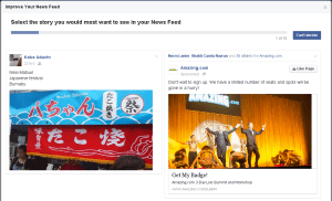 BN_-_Facebook_Feedback_#4
